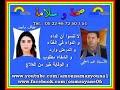 حلقة خاصة بعيد الأضحى مرورا بلحم الخروف الفاسد رفقة أخصائي التغذية  محمد أحليمي  04/