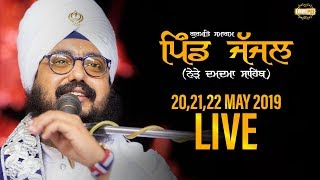 Live Streaming Jajjal Damdama Sahib 21 5 2019 Day 2 Dhadrianwale