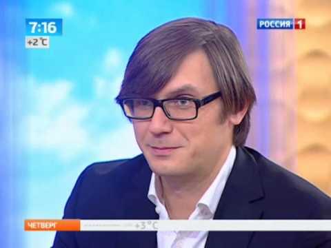 Россия 24 смотреть онлайн прямой эфир
