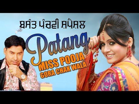 New Punjabi Song 2018 | Gora Chak Wala Miss Pooja | Patang | Lyrical Video