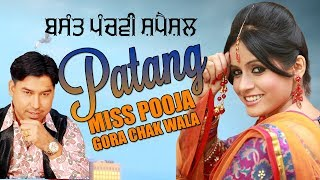 New Punjabi Song 2018 | Gora Chak Wala Miss Pooja | Patang | Lyrical Video