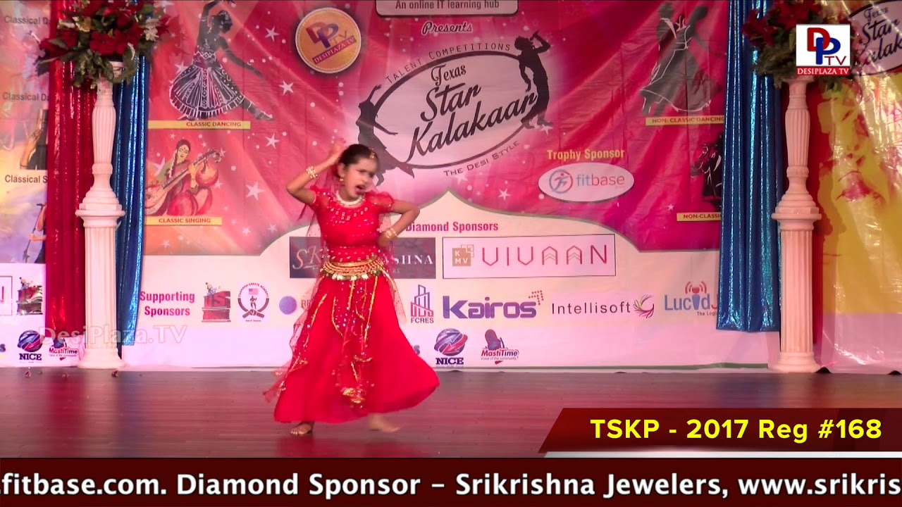Star Kalakaar Night - 2017 Performance - Reg# TSKP2017168