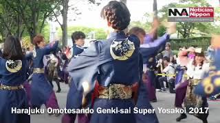 Harajuku Omotesando Genki-sai Super Yosakoi 2017