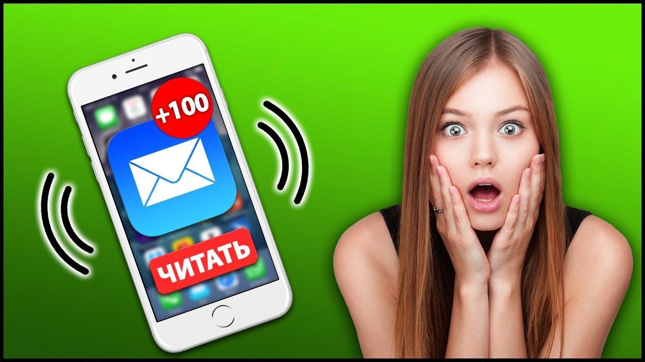 Заработок на Автомате много|Программа для Whatsapp рассылки! Заработать можно МНОГО И БЫСТРО!