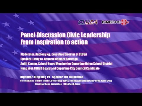 CLUSA: Panel Discussion: Civic Leadership- From Inspiration to Action