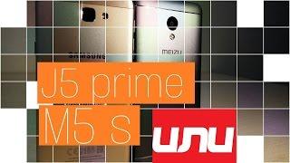 Правда что Meizu лучше Samsung? Samsung  Galaxy J5 Prime против Meizu M5s! Такой разный металл...(, 2017-04-22T17:46:59.000Z)