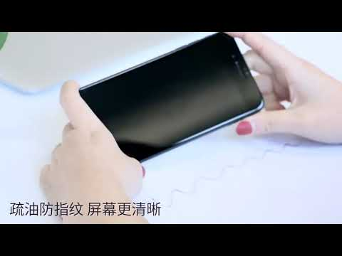 冷雕滿版  iPhone11Pro Xs MAX XR i8Plus i7P i6sPlus i11 保護貼 保貼