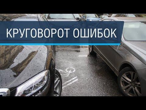 Москва: нет стратегии, нет развития