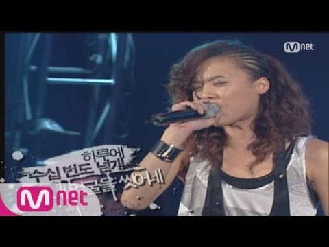 [STAR ZOOM IN] T Yoon Mi Rae(t윤미래) - Black Happiness(검은 행복) 150925 EP.31