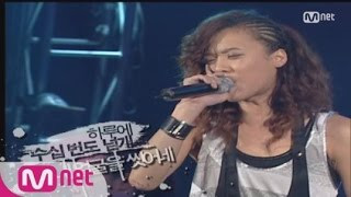 Video [STAR ZOOM IN] T Yoon Mi Rae(t윤미래) - Black Happiness(검은 행복) 150925 EP.31 download MP3, 3GP, MP4, WEBM, AVI, FLV Juni 2018