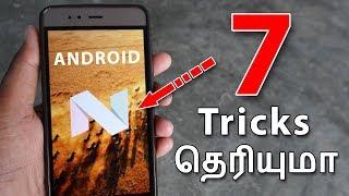 தெரிய�மா?? 7 Android 7.0 Nougat Tips and Tricks | 7 New Android 7.0 Nougat Tips and Tricks
