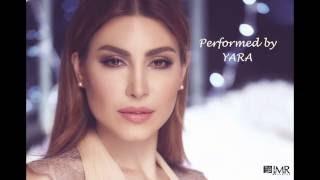 Yara - Alayi El Hak [Lyric Video] (2016) / يارا - عليي الحق