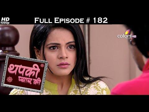 Thapki Pyar Ki - 21st December 2015 - थपकी प्यार की - Full Episode (HD)