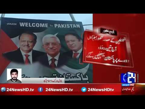 Palestinian President Mahmoud Abbas will arrive in Pakistan on three day visit today