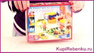 Playmobil  Кукольный дом Детская комната 5333