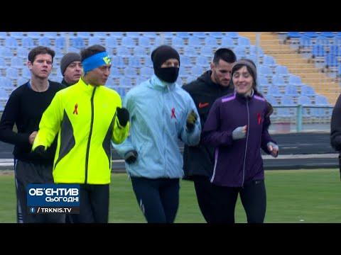 ТРК НІС-ТВ: Об'єктив 1 12 20 Спортивна акція