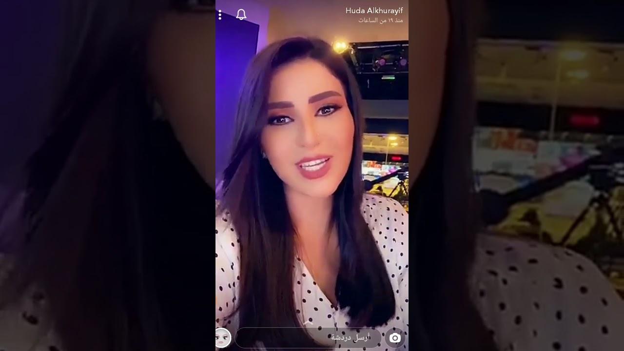 الإعلامية السعودية هدى محمد الخريف ترد على ظهور طليقها في برنامج مع التوم Youtube