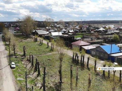 Проектировщики поделились подробностями благоустройства Монастырского парка в Енисейске