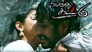 Veluthu Kattu Full Tamil Movie scenes | Arundhathi Kisses Kathir | L. Raja gets afraid of Kathir