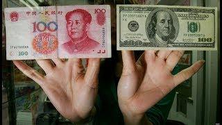 VOA连线(莫雨):特朗普总统抨击中国操作货币