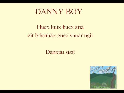 DANNY BOY (karaoke) - Londonderry Air