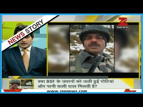 DNA: Analysis of BSF jawan's video exposing the condition of food served to them