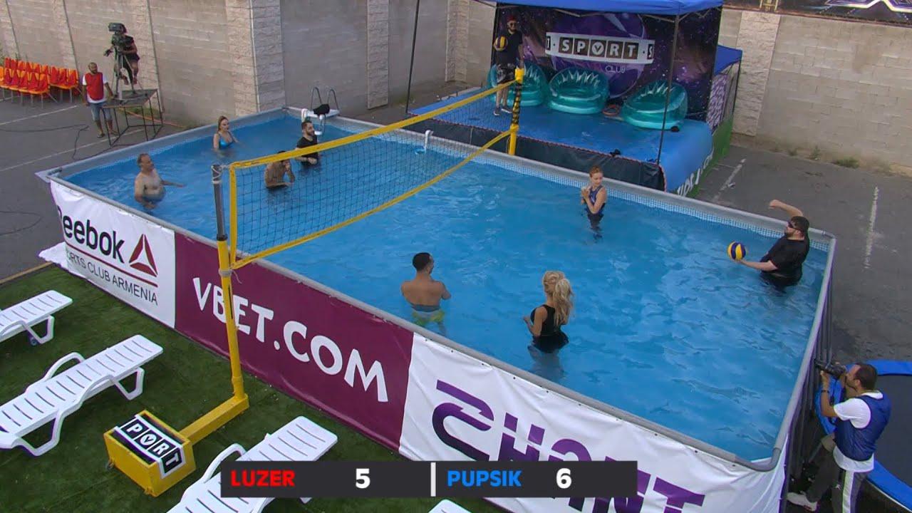 Sport Club 06 - Մաս 7 - Ջրային վոլեյբոլ