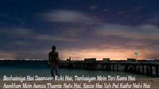 Dard-E-Tanhai Mein (Jashnn) Full Song With Lryics HQ
