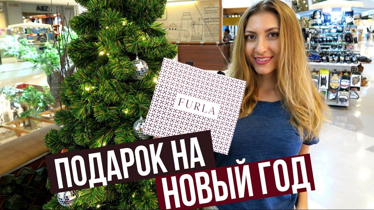 Первый официальный монобрендовый бутик furla (италия) в украине ( одесса) состоит в нашей. Сумка furla metropolis nuvola mini 958492.