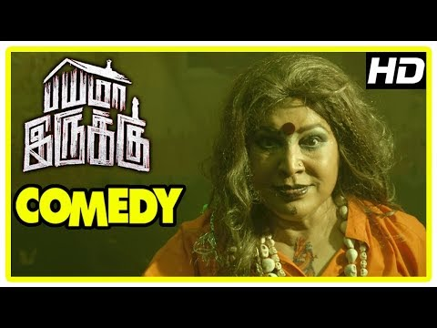 Bayama Irukku Comedy Scene | Mottai Rajendran And Friends Meet An Exorcist | Kovai Sarala Comedy