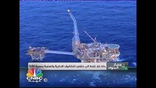 مسار السوق / أسعار النفط تهوي بالأسواق الخليجية