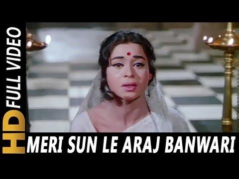 Meri Sun Le Araj Banwari | Lata Mangeshkar | Ankhen 1968 Songs | Kumkum