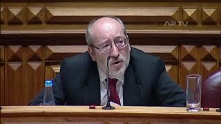 PCP questiona Ministra da Justiça sobre OE 2018
