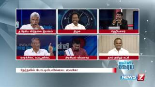 Kelvi Neram 26-04-2016 | News7 Tamil