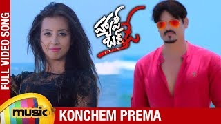 Download Hindi Video Songs - Happy Birthday   Latest Telugu Movie Video Songs   Koncham Prema Full Video Song   Sanjana   Sridhar
