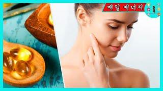 비타민 E 캡슐을 피부에 사용하는 5가지 방법