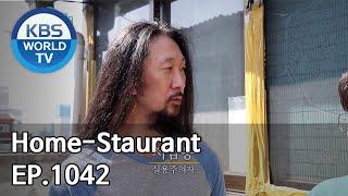 혼스토랑 | Home-Staurant [Gag Concert / 2020.04.18]