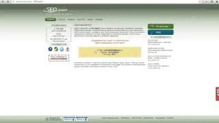 заработок в интернете без вложений с нуля для начинающих - seosprint регистрация обзор