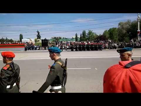 9 мая 2017. Тирасполь. Проход парадом