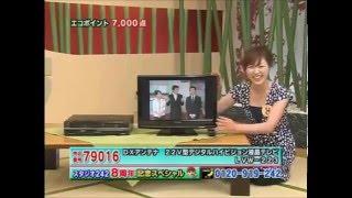 【引用】 ジャパネットたかた 【関連動画】 ・恋するフォーチュンクッキ...