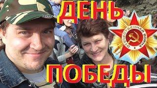 9 МАЯ 2018 - ДЕНЬ ПОБЕДЫ - СКОРБЯЩИЕ МАТЕРИ город Челябинск