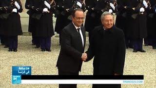 الرئيس الكوبي راؤول كاسترو في باريس