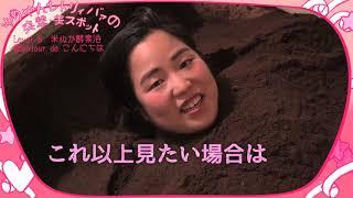 詳細はコチラ→http://vivi.tv/topics/2018/03/6217/ ------------------...