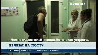 пьяная медсестра устроила дебош в Харьковском ОХМАТДЕТе