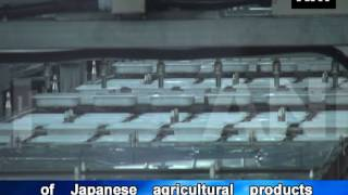 Japan markets its agri products and regional cuisine