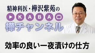 『覚えない記憶術』無料版をプレゼント中! http://01.futako.info/b/ob...