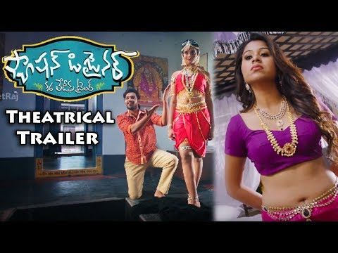 Fashion Designer S O Ladies Tailor Theatrical Trailer Latest Telugu Movies Trailers Bullet Raj Youtube
