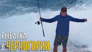 ХИТРАЯ ЛОВЛЯ голубых крабов и морская рыбалка в Черногории