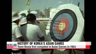 2014 Incheon Asian Games D-1: Brief history of Korea and Asian Games   하루 앞으로 다가