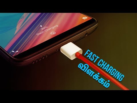 How Does Quick Charge | Dash Charge | Fast Charge Works - தமிழில்